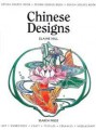 Design guide - Chinese