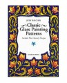 Classic Glass Painting Patterns