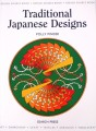 Design guide- Traditional Japanese