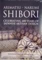 DVD Arimatsu Shibori